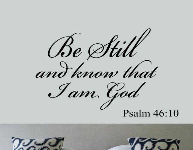Psalm 46:10 Scripture Wall Art
